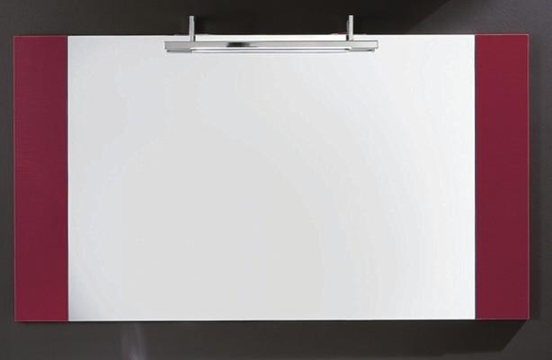 Spiegelschränke, Wandspiegel, Badezimmer Spiegel | MARA Badcenter